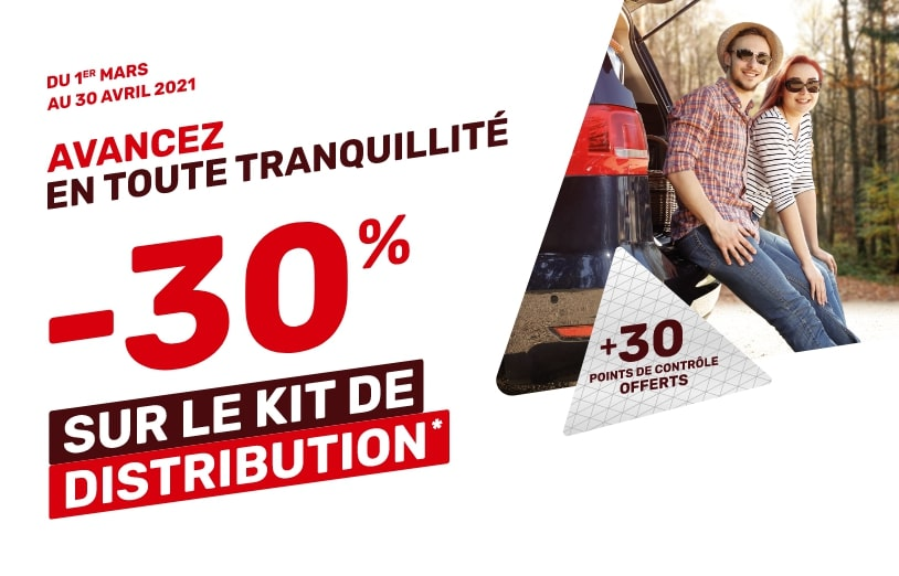 promo_kit_distribution