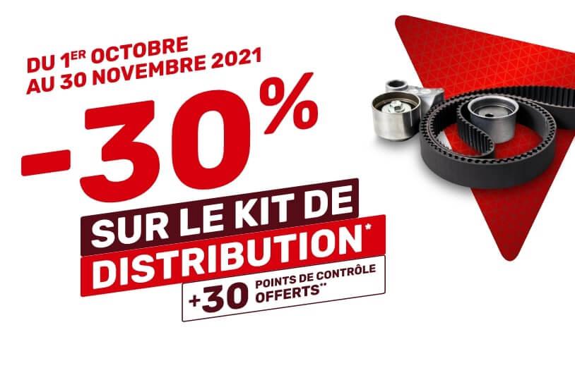 Remplacez votre kit de distribution pour pas cher !